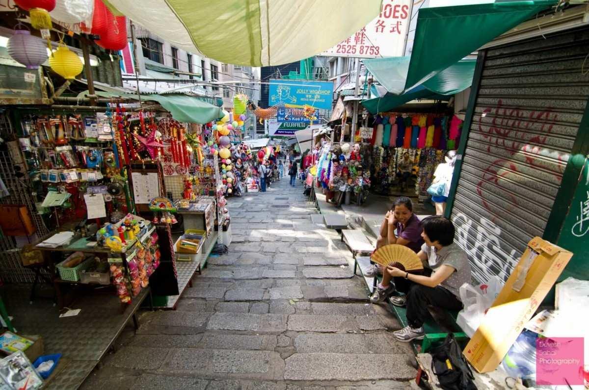 Pottinger Street, Hong Kong
