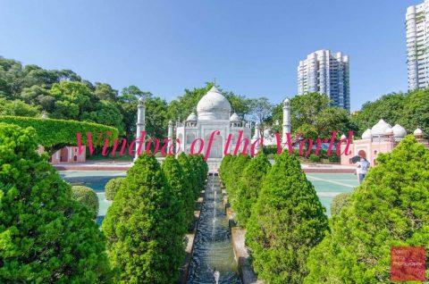 Window Of The World, Shenzhen
