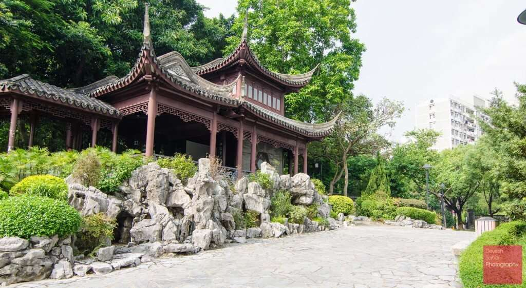 Inside the Kowloon Walled City Park