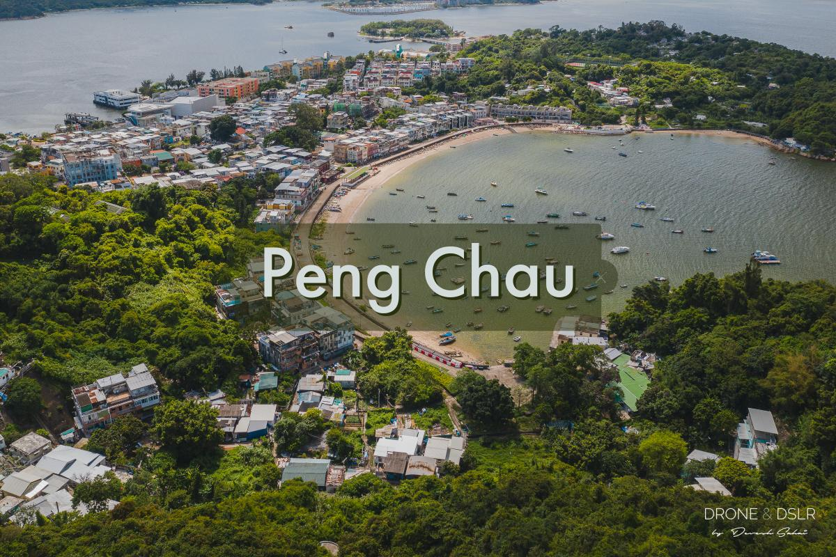 Guide to Peng Chau Island
