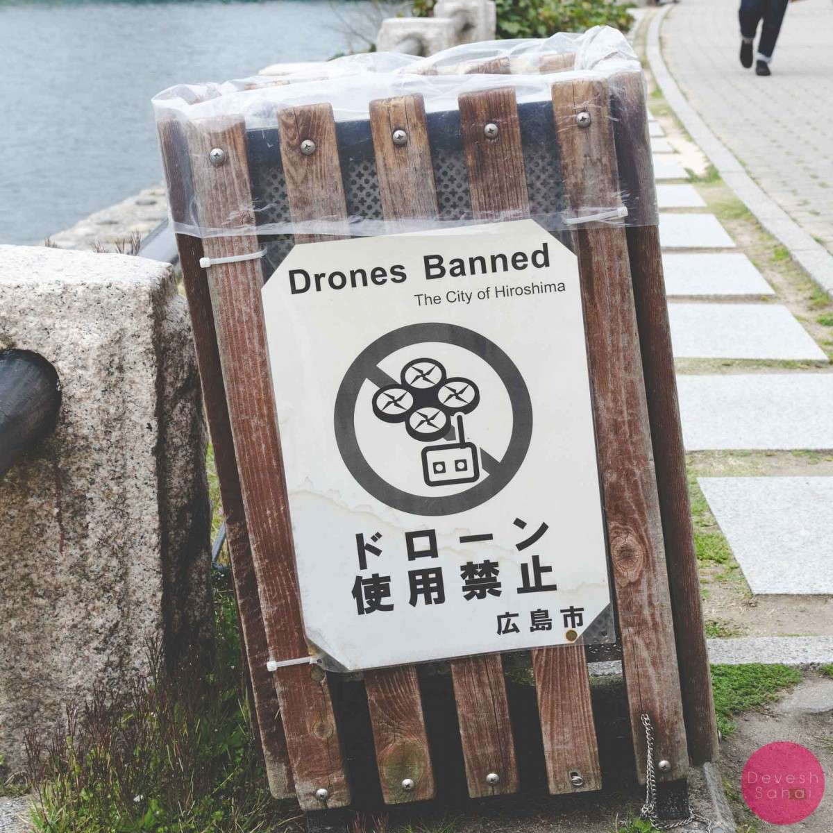 drone laws in japan