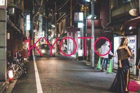 Kyoto, Japan Blog