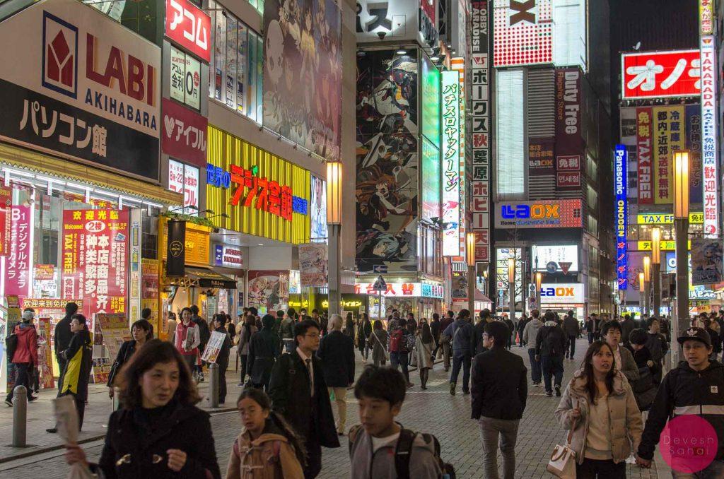 Akihabara - A Gamer's Dream
