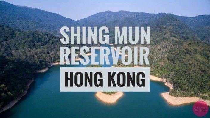 A Relaxing Walk Along Shing Mun Reservoir
