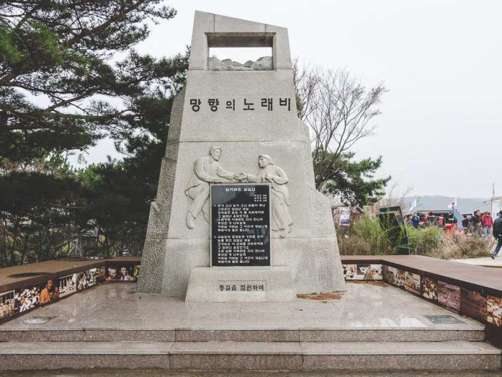 Imjingak Resort monument