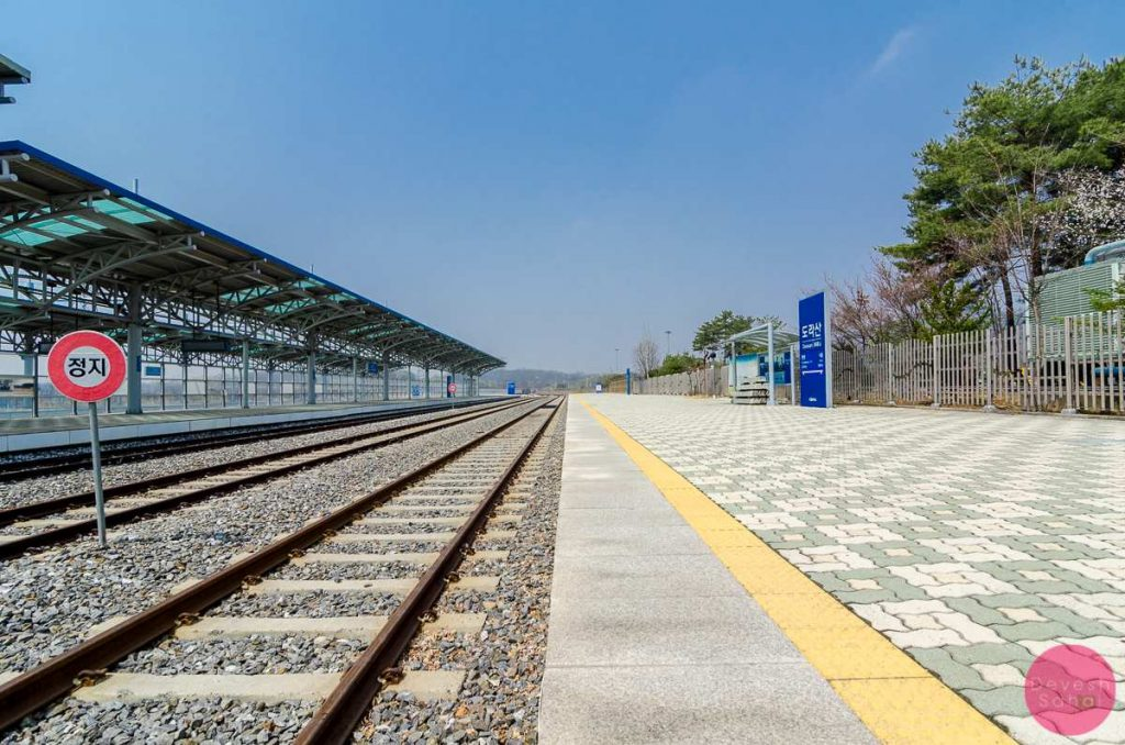 dorasan station rail tracks