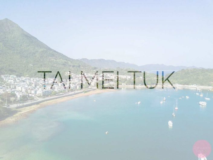 Tai Mei Tuk - A Place Full Of Activities