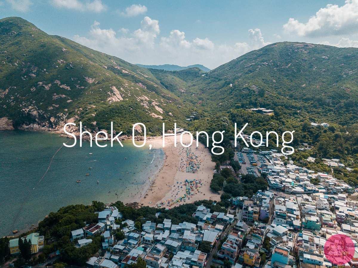 Shek O Blog