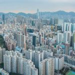 kowloon hong kong aerial photo