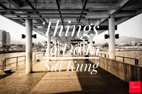 things to do in sai kung