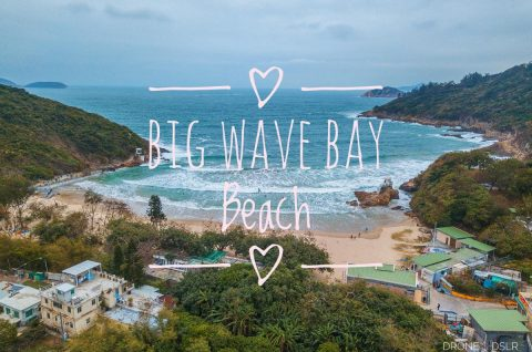 Big Wave Bay Beach Hong Kong Blog