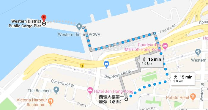 How to get to Instagram Pier, Hong Kong