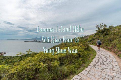 Sok Kwu Wan to Yung Shue Wan Hike, Lamma Island