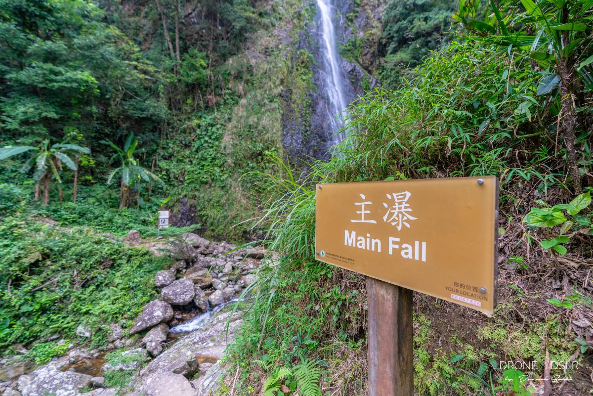 Main Fall