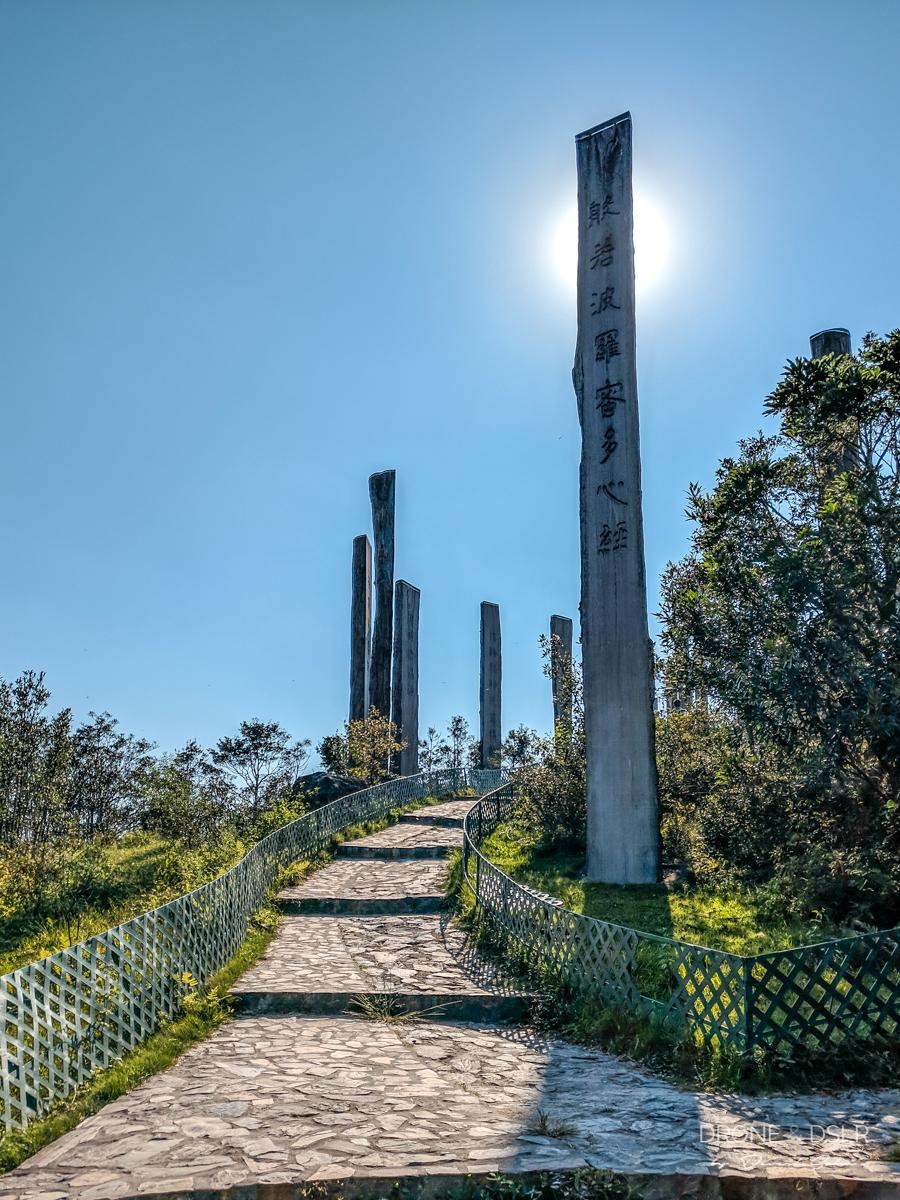 The Wisdom Path - A Hidden Gem At Ngong Ping, Hong Kong