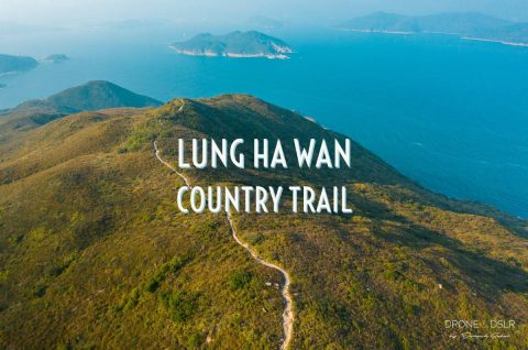 Lung Ha Wan Country Trail Guide