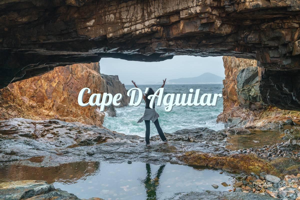 Discover Cape D'Aguilar, Hong Kong