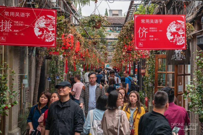 Tianzifang shanghai