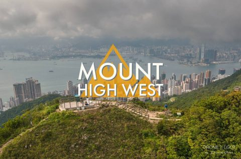 Mount High West, Hong Kong Blog