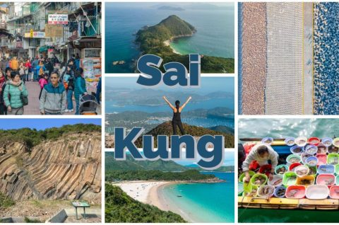 Sai Kung Hong Kong blog things to do