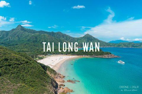Tai Long Wan - Hong Kong's Paradise