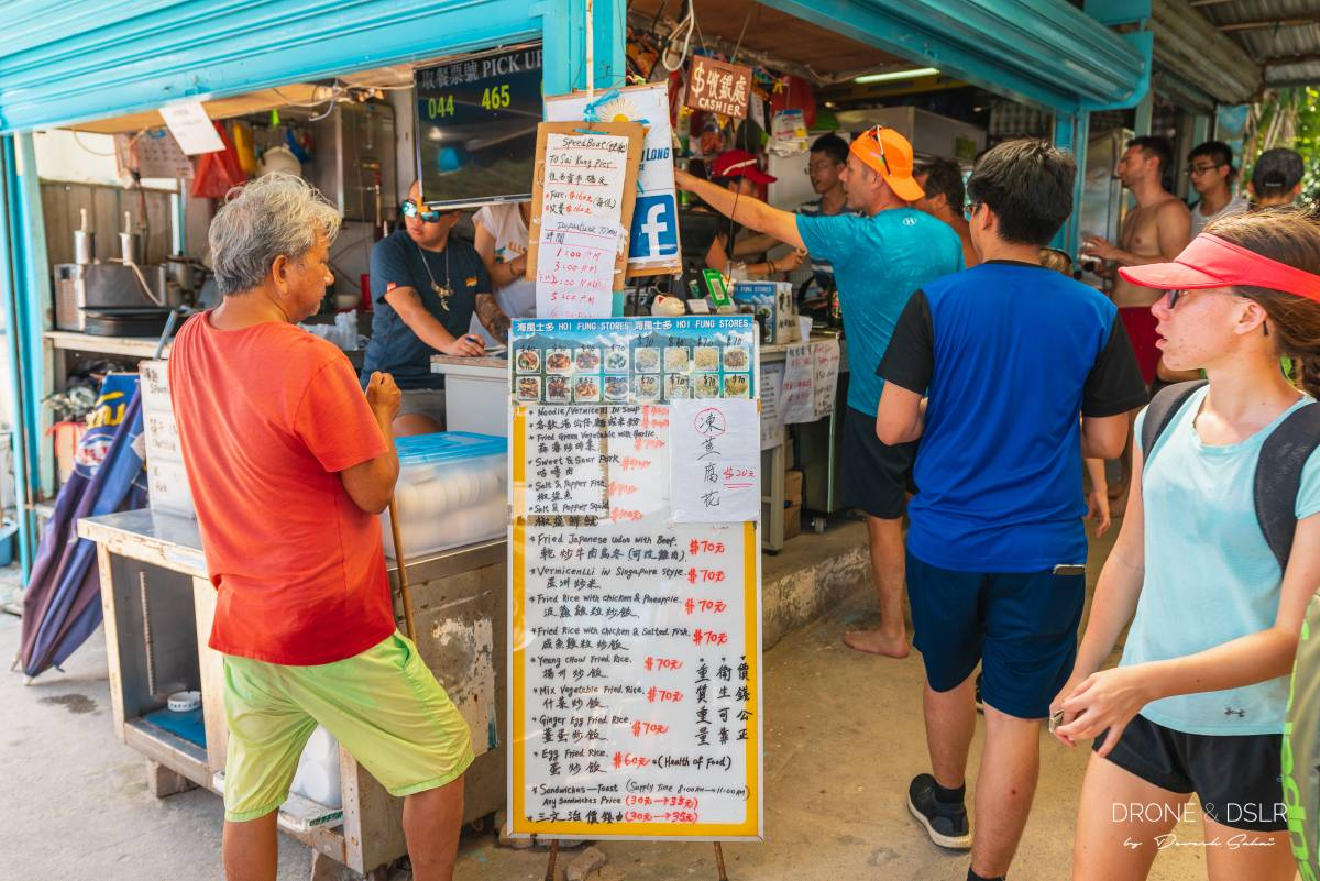Hoi Fung Store, Ham Tin Beach, Tai Long Wan, lunch menu