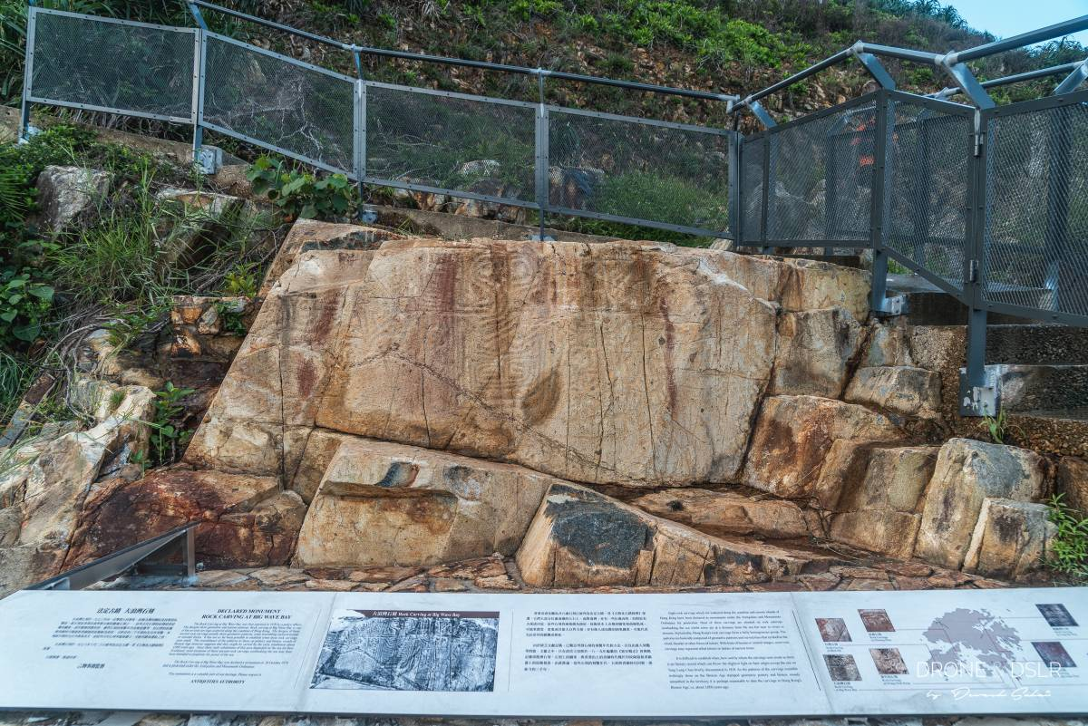 Ancient rock carving at Big Wave Bay, Hong Kong