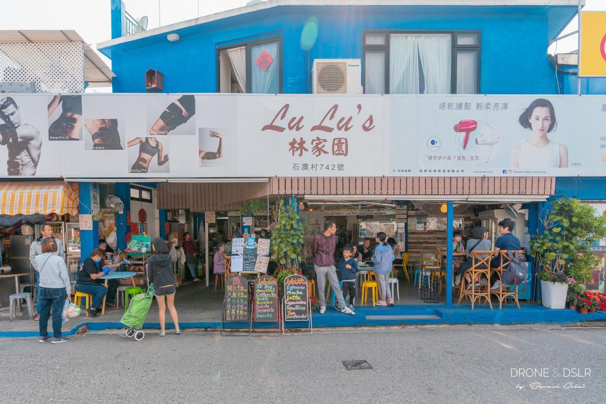 shek o restaurants