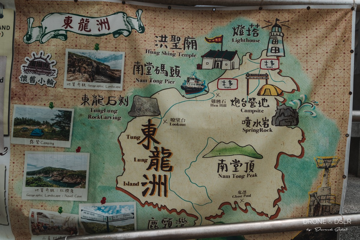 Map of things to do and see on Tung Lung Chau