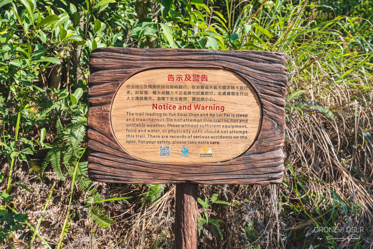 The warning sign at Mount Johnston (Yuk Kwai Shan)