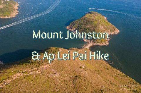 Ap Lei Chau to Ap Lei Pai Hike via Mount Johnston