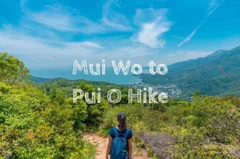 Mui Wo to Pui O Hike