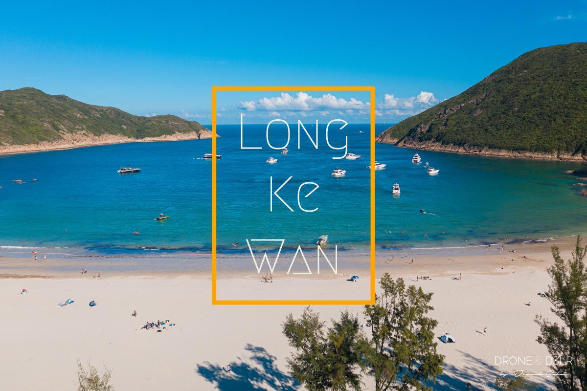 Long Ke Wan, Sai Kung