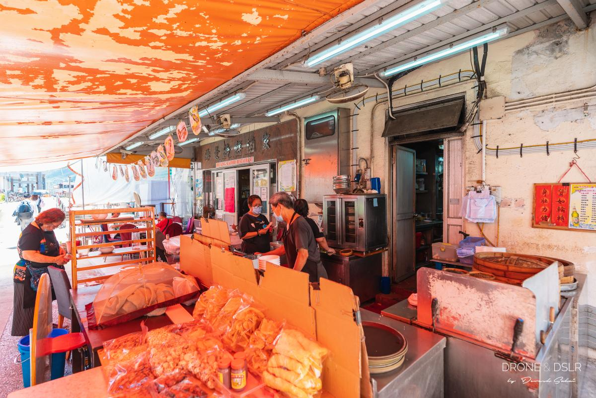 Hoi King Seafood Restaurant, Peng Chau