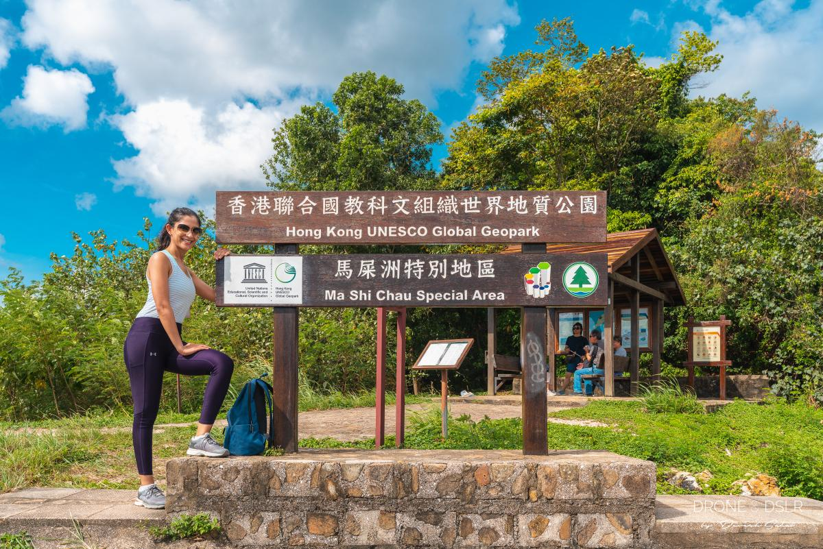 Ma Shi Chau special area