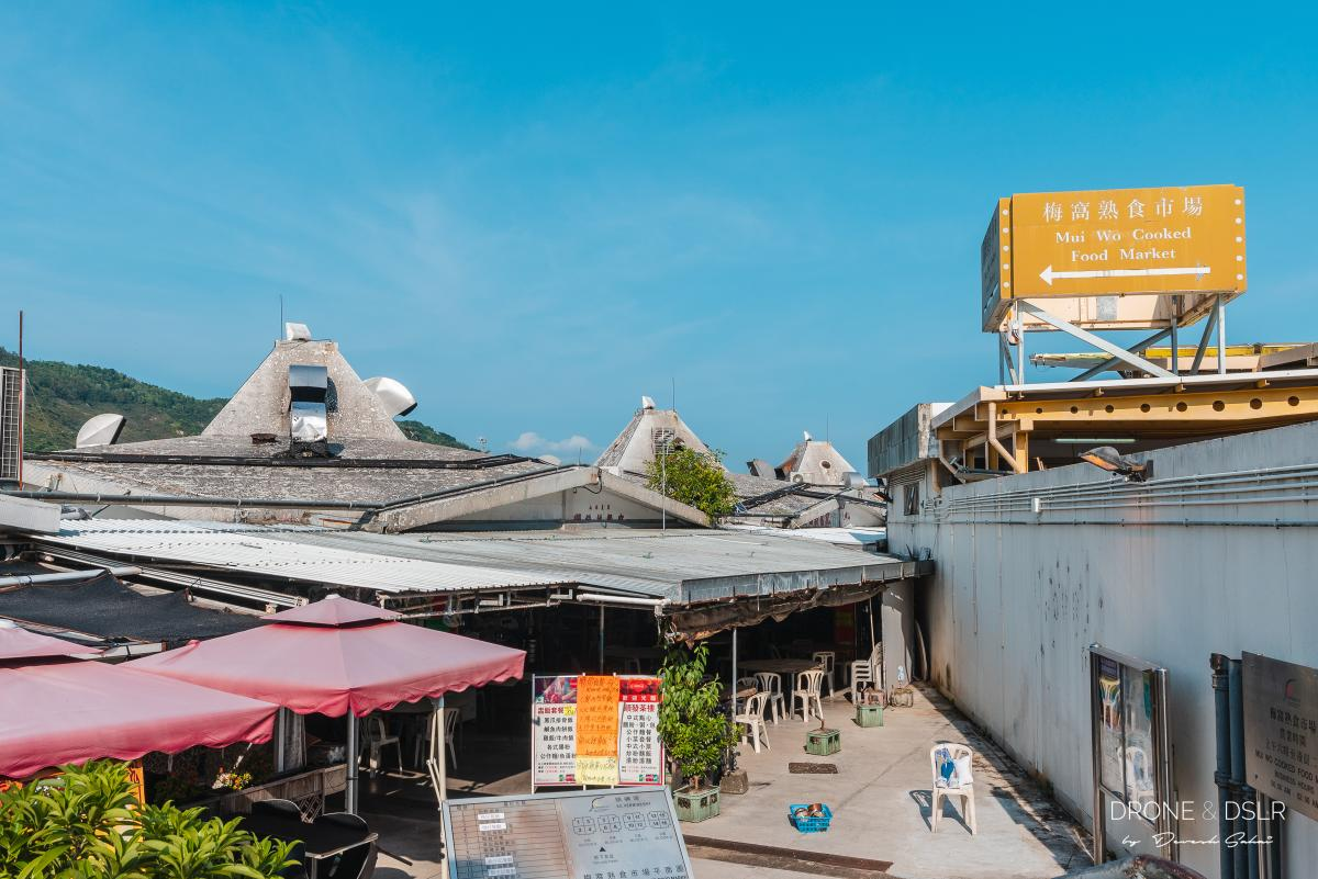 Mui Wo Cooked Market