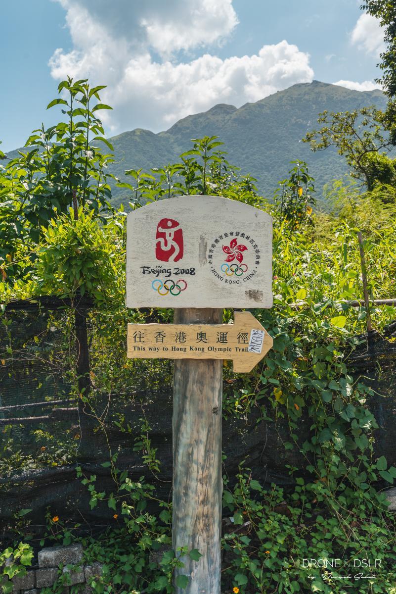 Hong Kong Olympic Trail