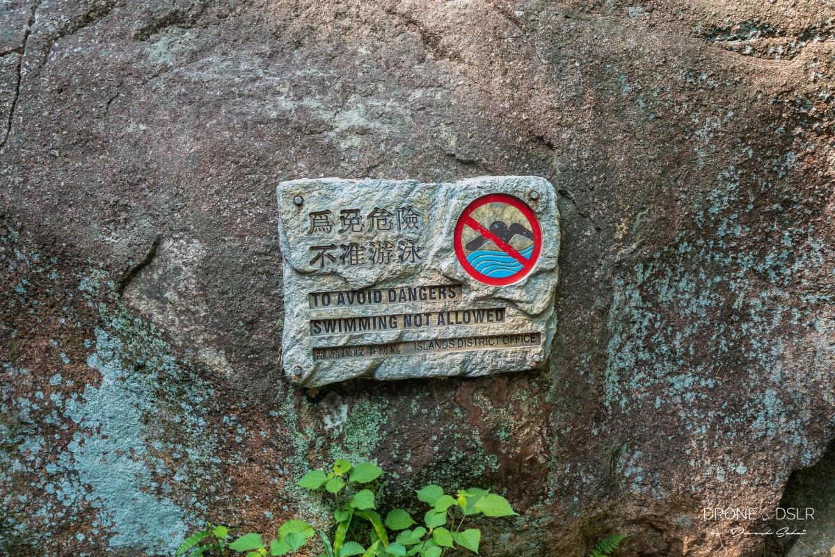 silvermine waterfall swimming not allowed sign