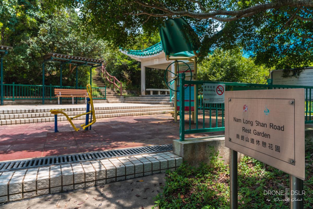 Nam Long Shan Road Rest Garden