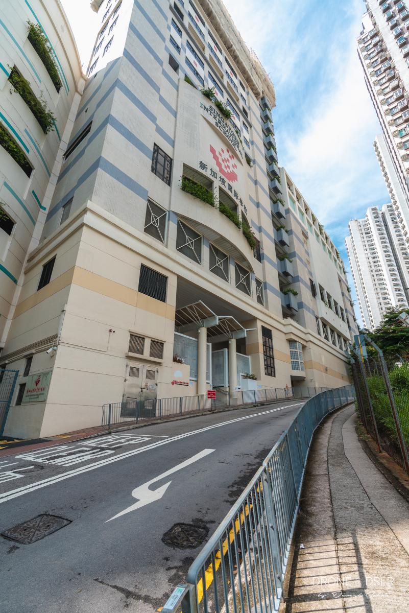 singapore international school hong kong