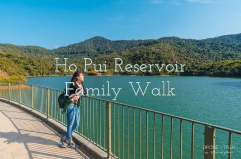 Ho Pui Reservoir Family Walk