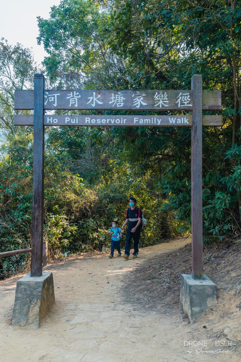 Ho Pui Reservoir Family Walk