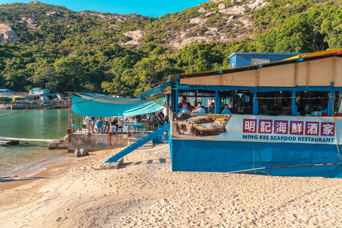 Ming Kee Seafood Restaurant, Po Toi Island