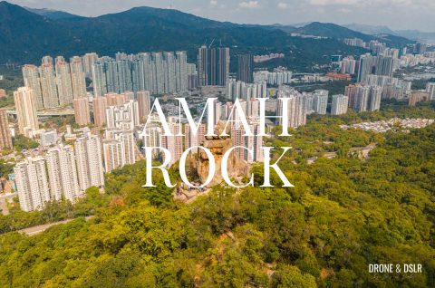 Amah Rock - An Easy Hike Through Lion Rock Country Park