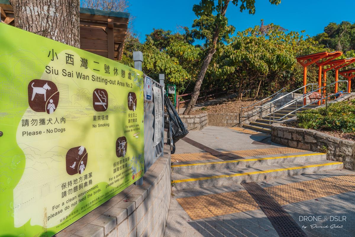 Siu Sai Wan Sitting-out Area No. 2