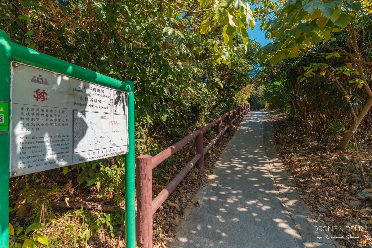 Cape Collinson Path