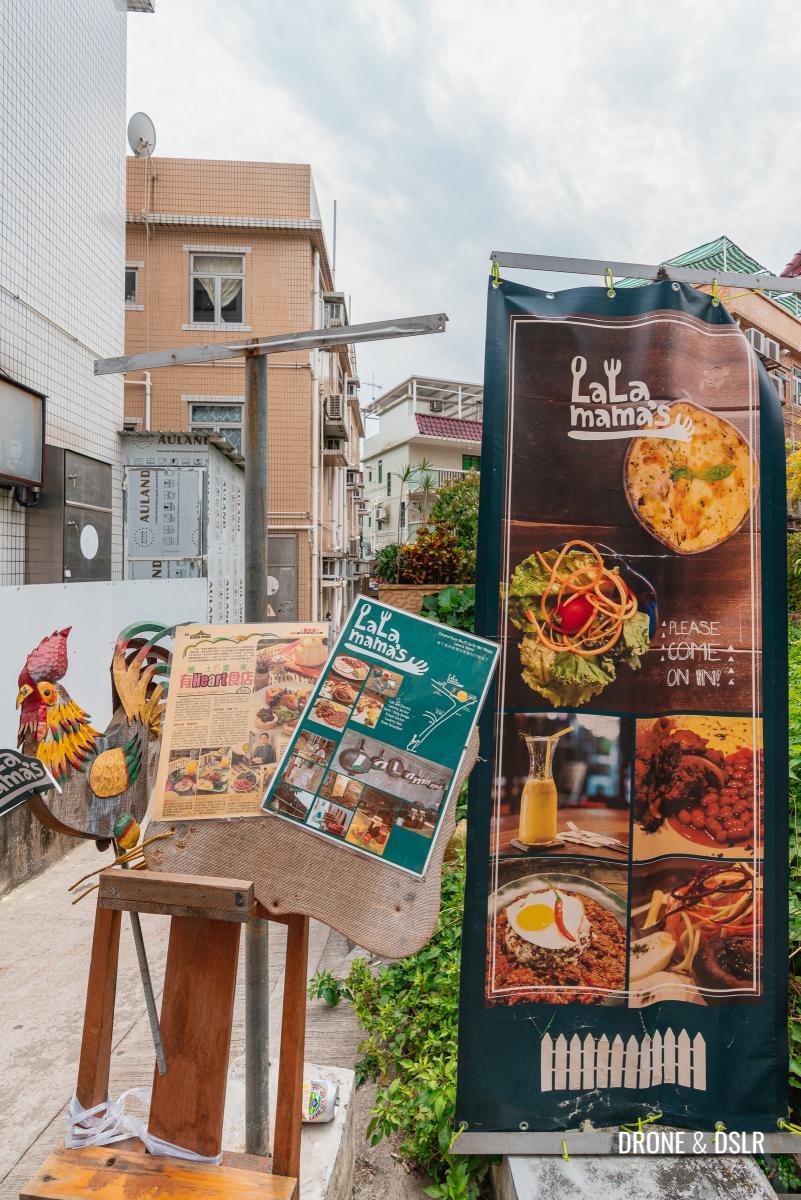 LaLa mama's, Sha Po Old Village