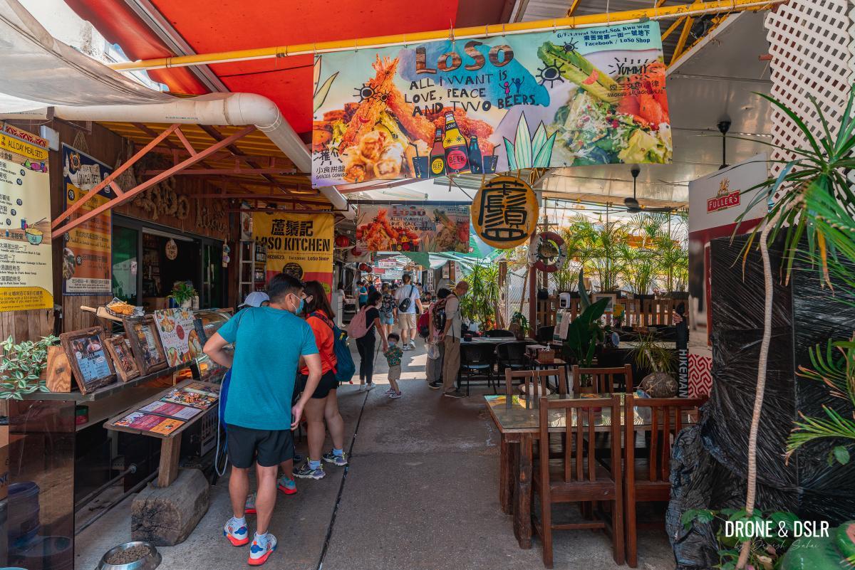 LoSo Kitchen, Sok Kwu Wan, Lamma Island