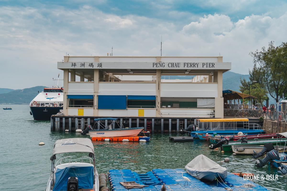 Peng Chau Ferry Pier