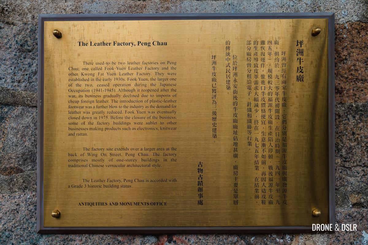 About The Leather Factory, Peng Chau